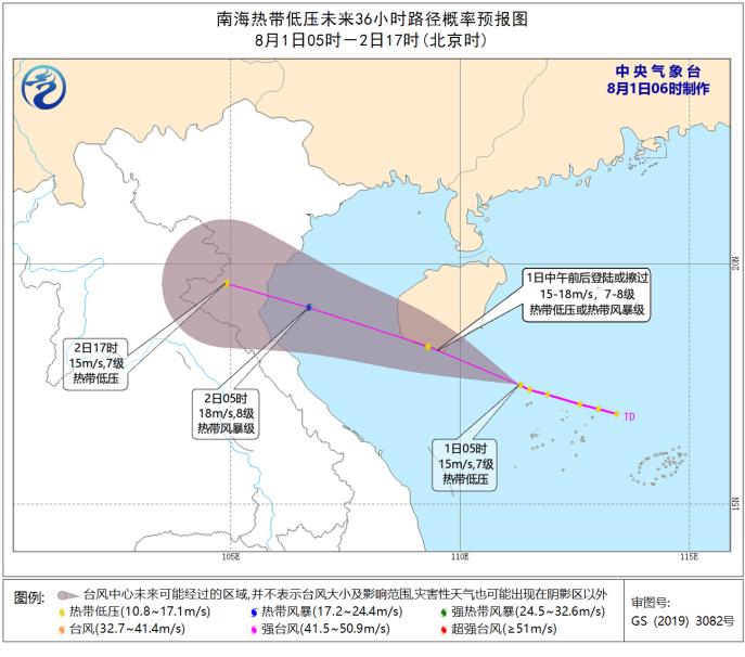 http://i.weather.com.cn/images/cn/news/2020/08/01/1596237222563068592.png