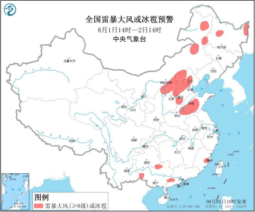 http://i.weather.com.cn/images/cn/news/2020/08/01/1596248692095059942.jpg