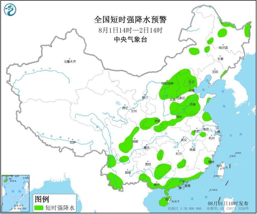 http://i.weather.com.cn/images/cn/news/2020/08/01/1596248692100059480.jpg