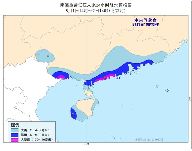 http://i.weather.com.cn/images/cn/news/2020/08/01/1596249617843066220.png