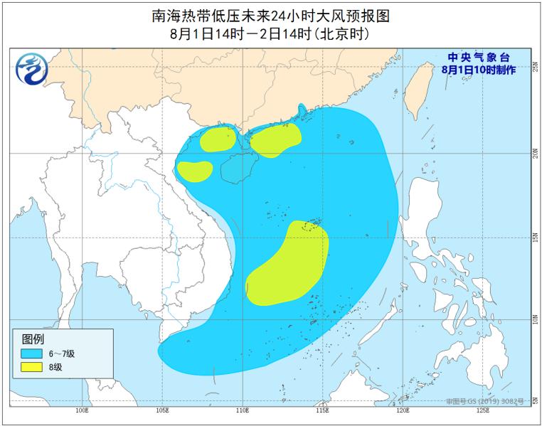 http://i.weather.com.cn/images/cn/news/2020/08/01/1596249617898003756.png