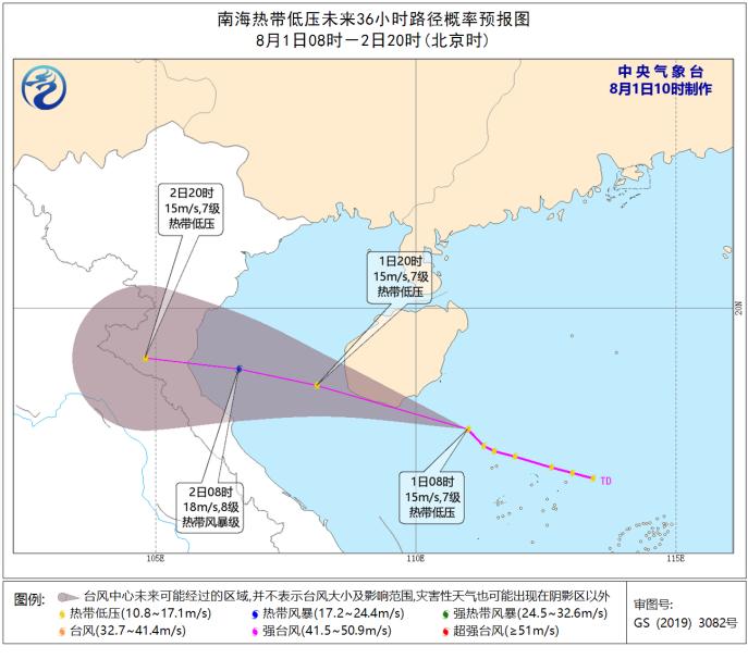 http://i.weather.com.cn/images/cn/news/2020/08/01/1596249617908061389.png