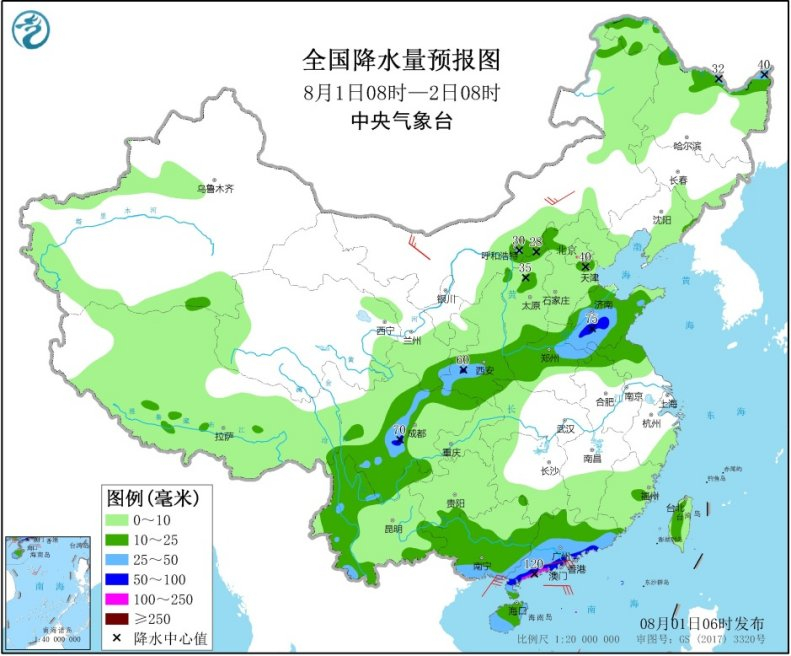 """南海低压将在华南沿海制造强风雨 高温继续向北扩展""""地盘"""""""
