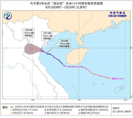 台风蓝色预警 广东等5省区有大雨或暴雨广西南部局地大暴雨