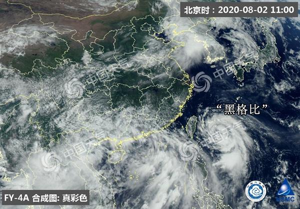 """""""子弹型""""台风""""黑格比""""直指浙闽 或近海增强需密切关注"""