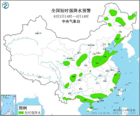 强对流天气蓝色预警 浙江山东等18省区部分地区将有短时强降水