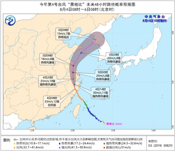 """台风黄色预警 """"黑格比""""强度减弱江浙沪部分地区有大暴雨"""