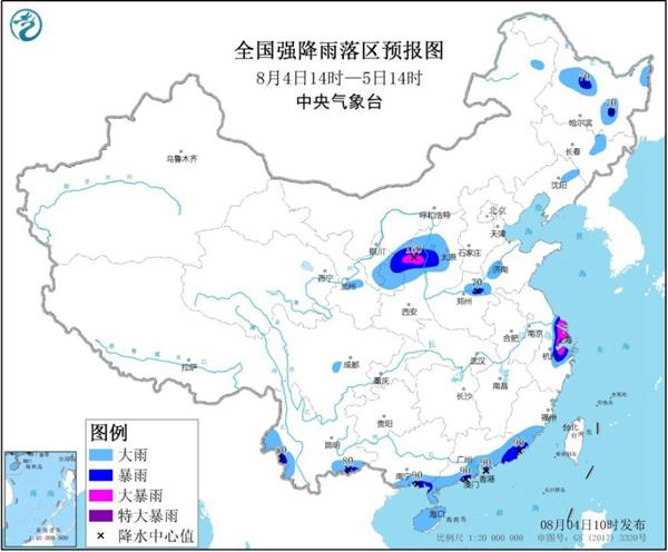 暴雨蓝色预警 浙江上海江苏甘肃陕西等地部分地区有大暴雨