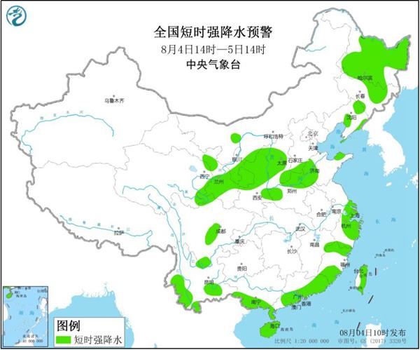 强对流天气蓝色预警 广东河北陕西等20省区市有短时强降水