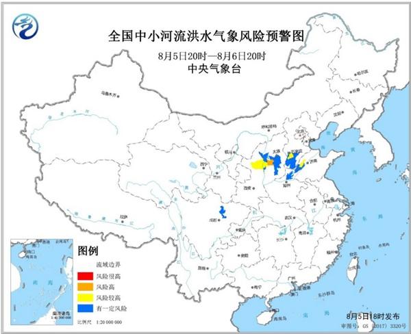 中小河流洪水预警 河北山东等4省局地风险较高