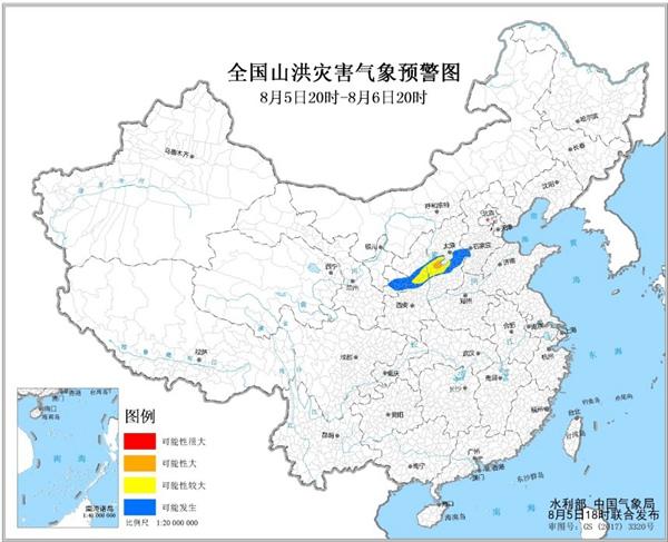 山洪灾害预警 陕西山西局地发生山洪灾害可能性较大