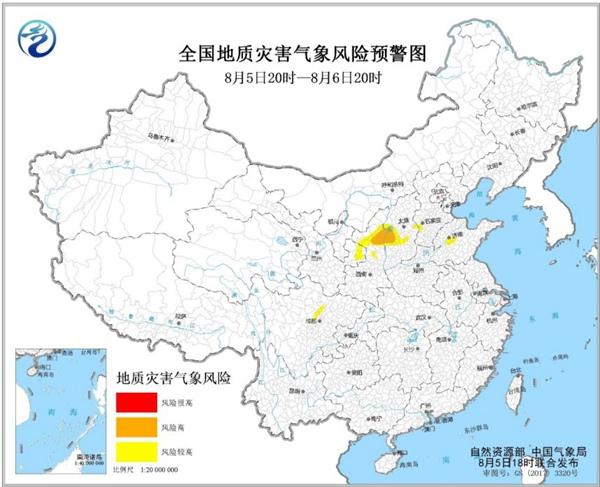 地质灾害预警 山西陕西局地发生地质灾害的气象风险高