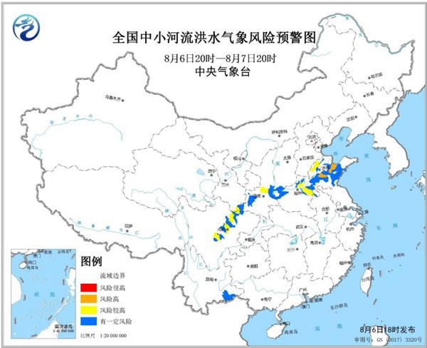 山东河南等5省部分地区发生中小河流洪水的气象风险较高