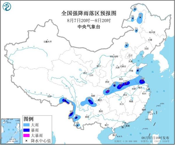 暴雨蓝色预警 江苏河南重庆局地有大暴雨