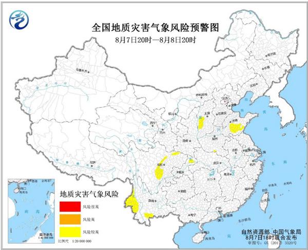 河南山东等6省市部分地区发生地质灾害的气象风险较高
