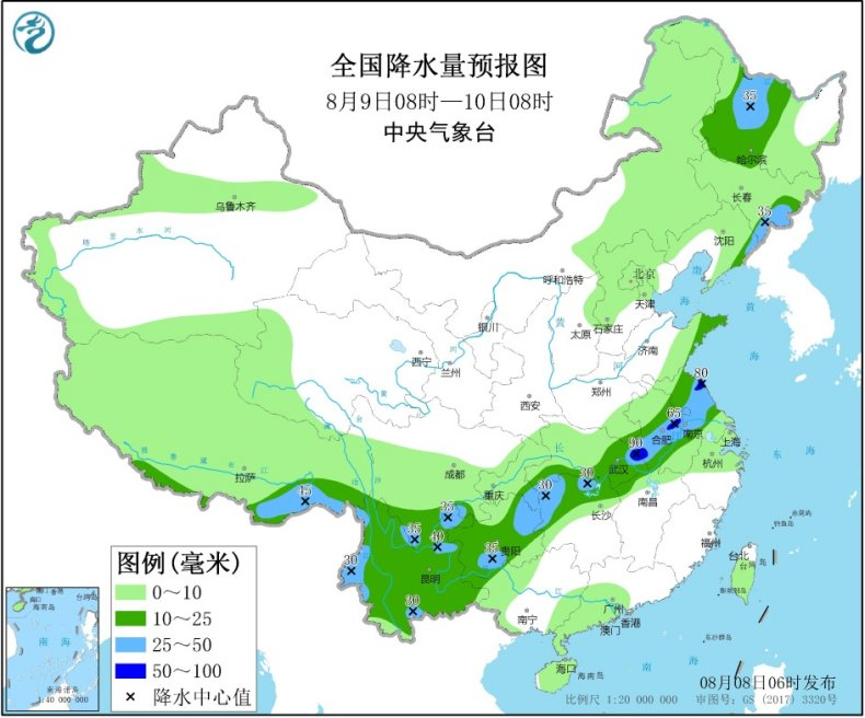 http://i.weather.com.cn/images/cn/news/2020/08/08/1596844412865095182.jpg
