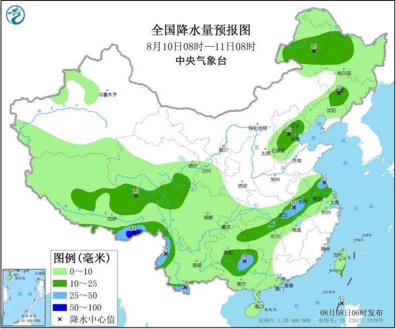 http://i.weather.com.cn/images/cn/news/2020/08/08/1596844412899040950.jpg
