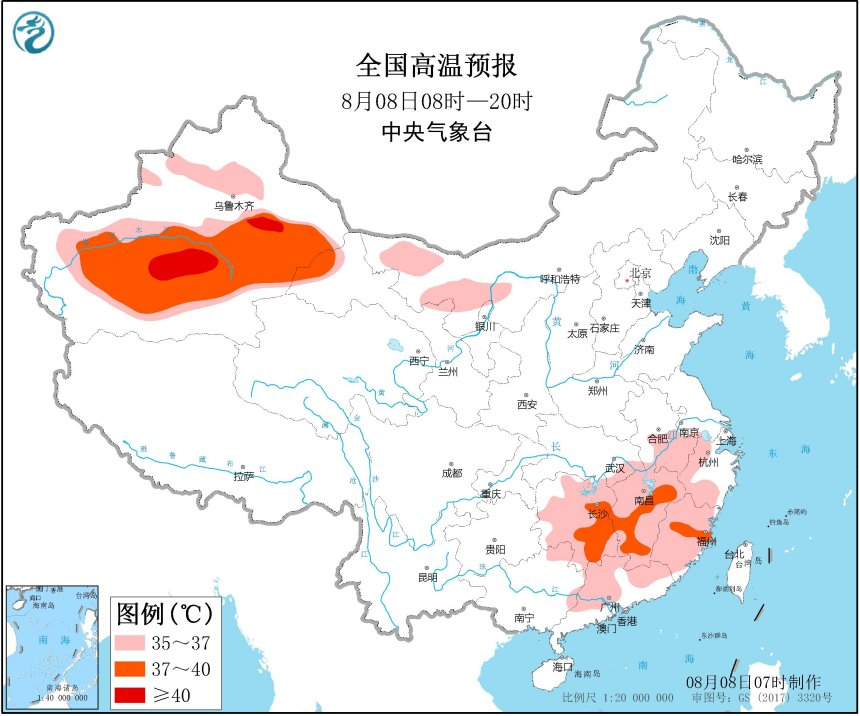 http://i.weather.com.cn/images/cn/news/2020/08/08/1596844413307071296.jpg