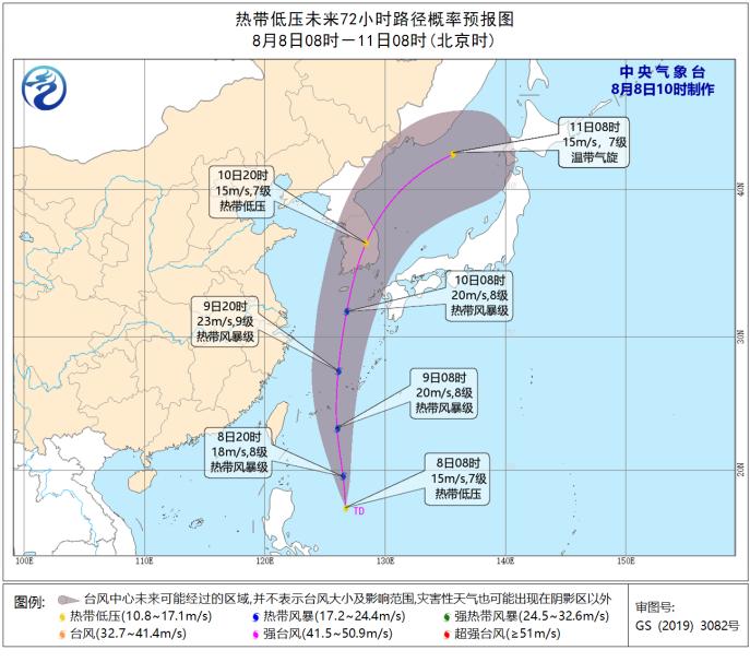 http://i.weather.com.cn/images/cn/news/2020/08/08/61640803D7C2CE1D3B898A9037C8BBB0.jpg