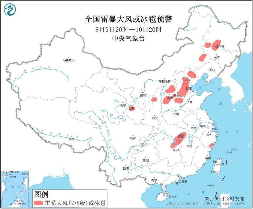 http://i.weather.com.cn/images/cn/news/2020/08/09/1596964282431039114.jpg