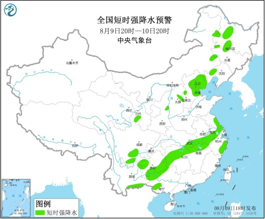 http://i.weather.com.cn/images/cn/news/2020/08/09/1596964315697095770.jpg