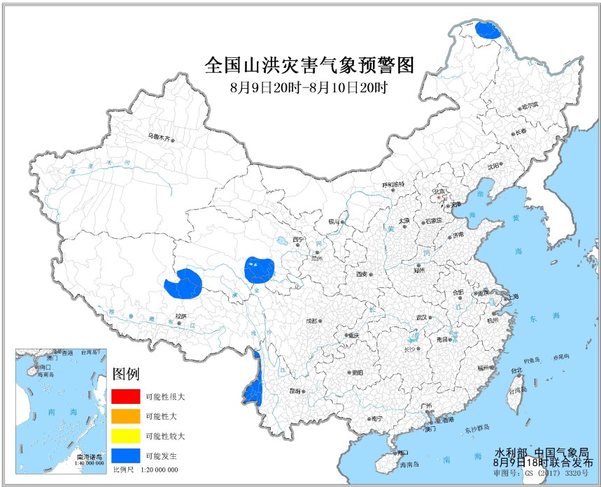 http://i.weather.com.cn/images/cn/news/2020/08/09/1596964665091078330.jpg
