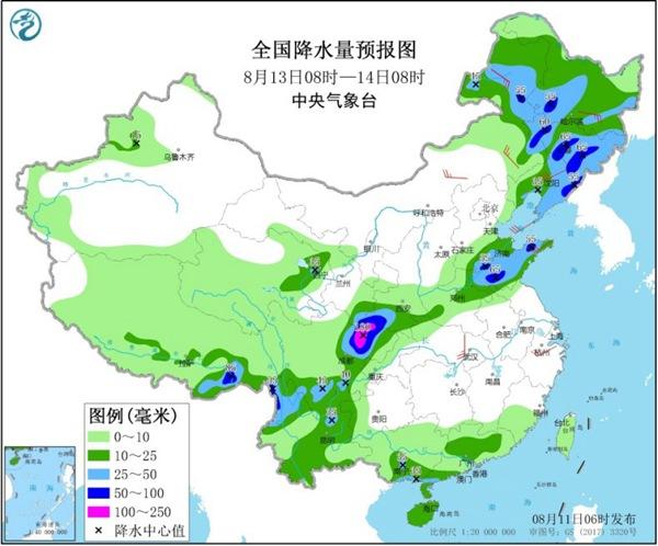 """京津冀等地将现入汛来最强降雨 台风""""米克拉""""【登陆福建在即】"""