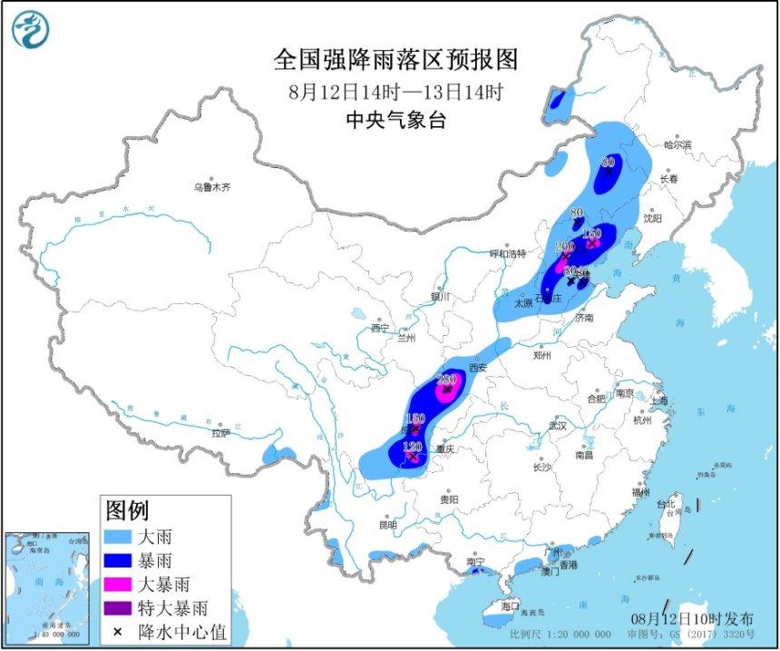 http://i.weather.com.cn/images/cn/news/2020/08/12/1597202907002009927.jpg