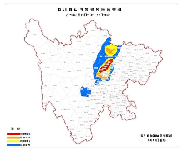 四川盆地连遭大暴雨侵袭灾情频现 为何这里强降雨致灾性高?