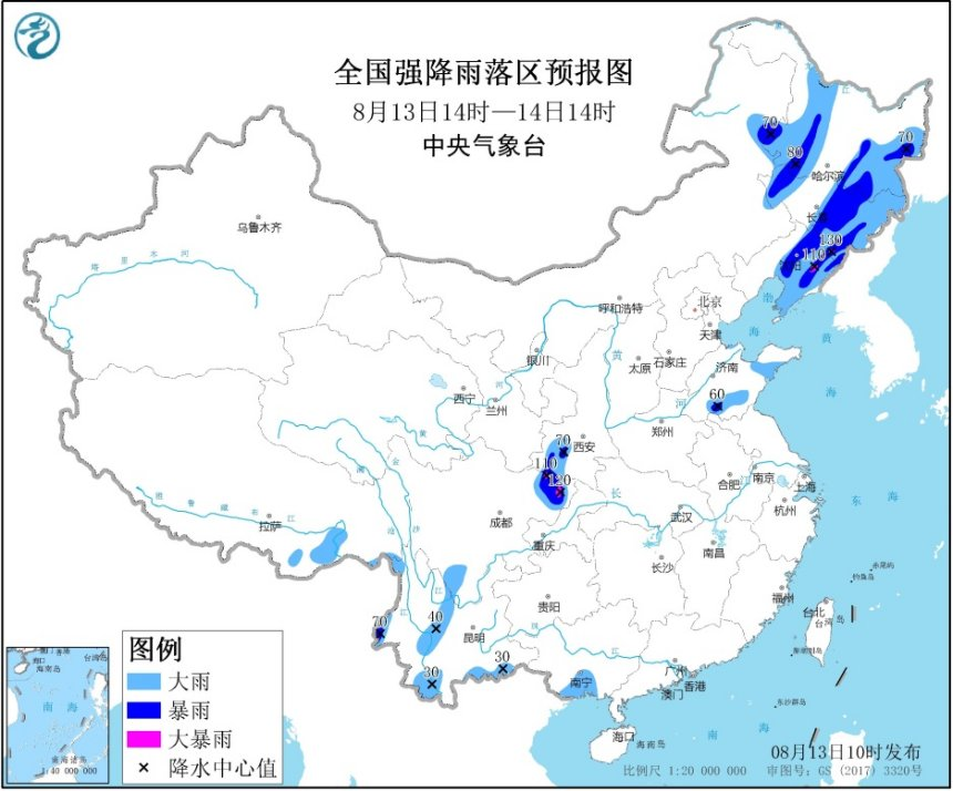 http://i.weather.com.cn/images/cn/news/2020/08/13/1597285407612036628.jpg