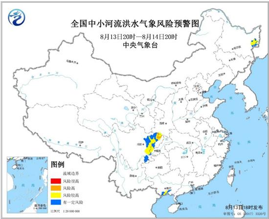 黑龙江四川重庆广西等地部分地区中小河流洪水气象风险较高