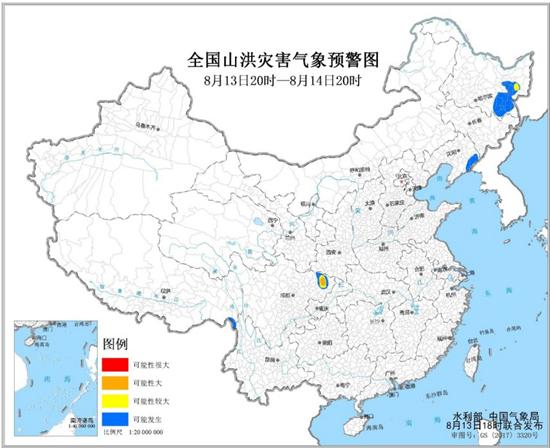 黑龙江四川等地部分地区发生山洪灾害可能性较大