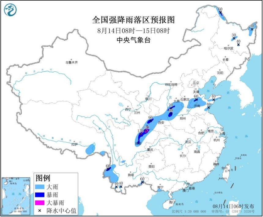 http://i.weather.com.cn/images/cn/news/2020/08/14/1597357731658044019.jpg