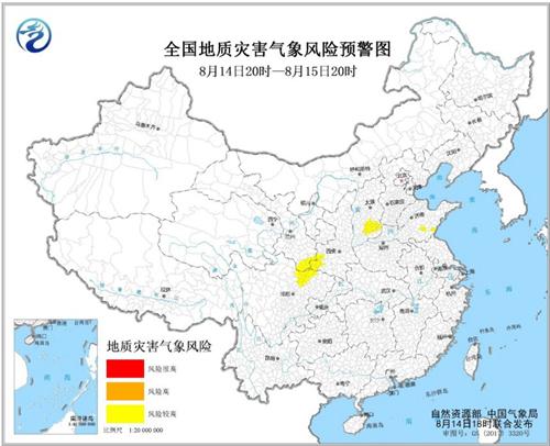 四川陕西等4省部分地区地质灾害气象风险较高