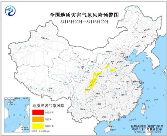 地质灾害气象风险橙色预警 四川甘肃局地地质灾害风险高