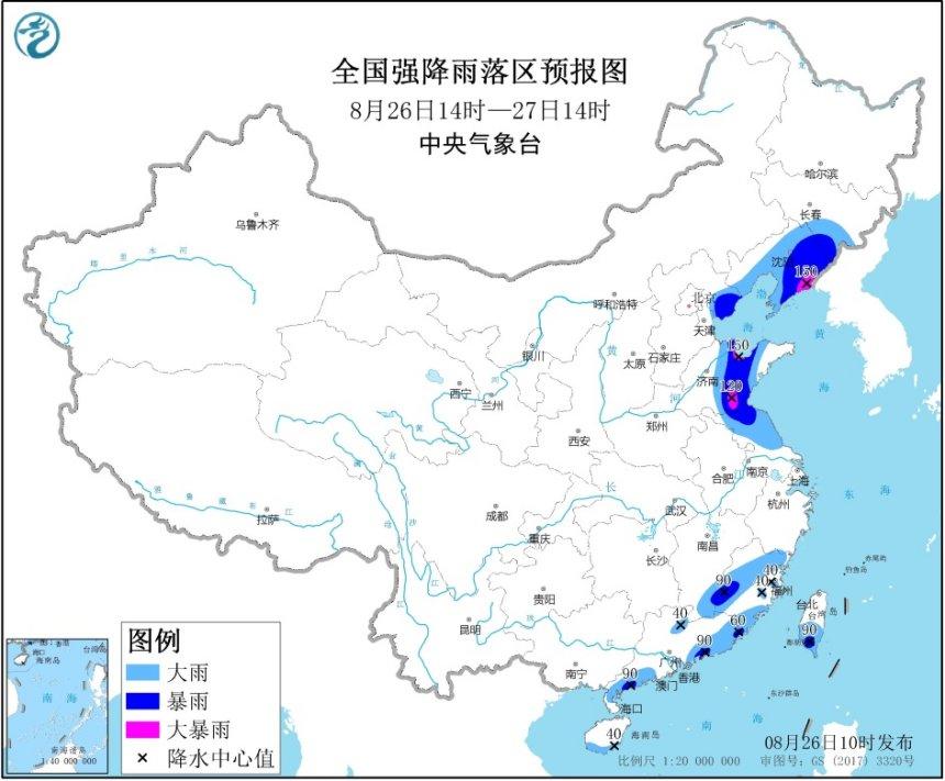 http://i.weather.com.cn/images/cn/news/2020/08/26/1598408307255070509.jpg