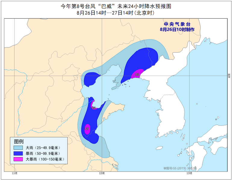 http://i.weather.com.cn/images/cn/news/2020/08/26/1598409664060040109.png