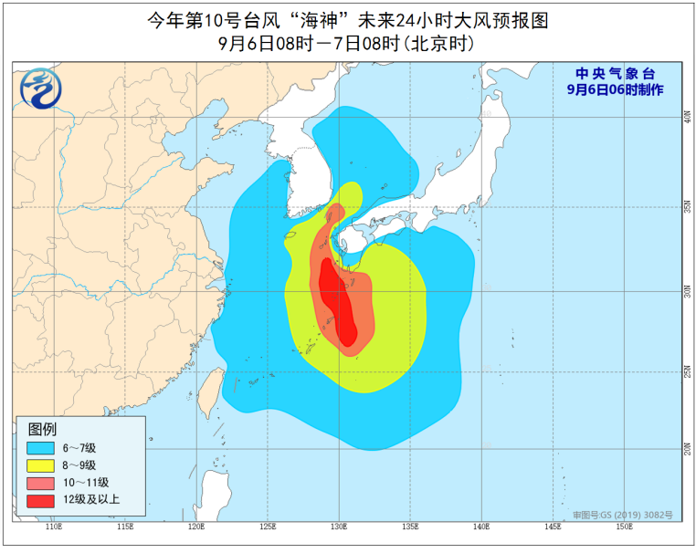 http://i.weather.com.cn/images/cn/news/2020/09/06/1599345465850075307.png