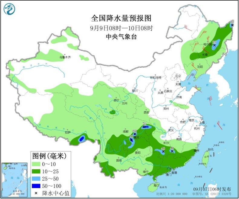 http://i.weather.com.cn/images/cn/news/2020/09/07/1599436902687058708.jpg