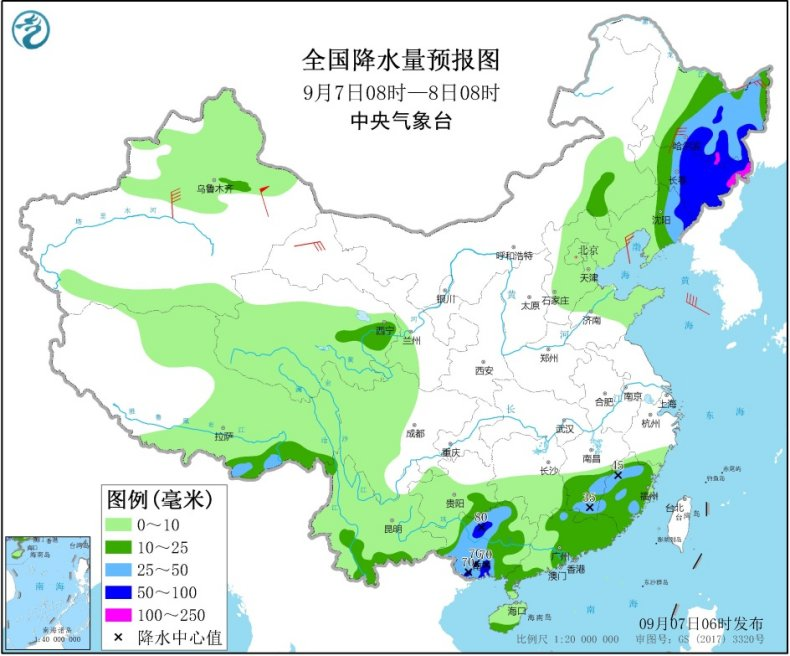 http://i.weather.com.cn/images/cn/news/2020/09/07/1599436902754059267.jpg