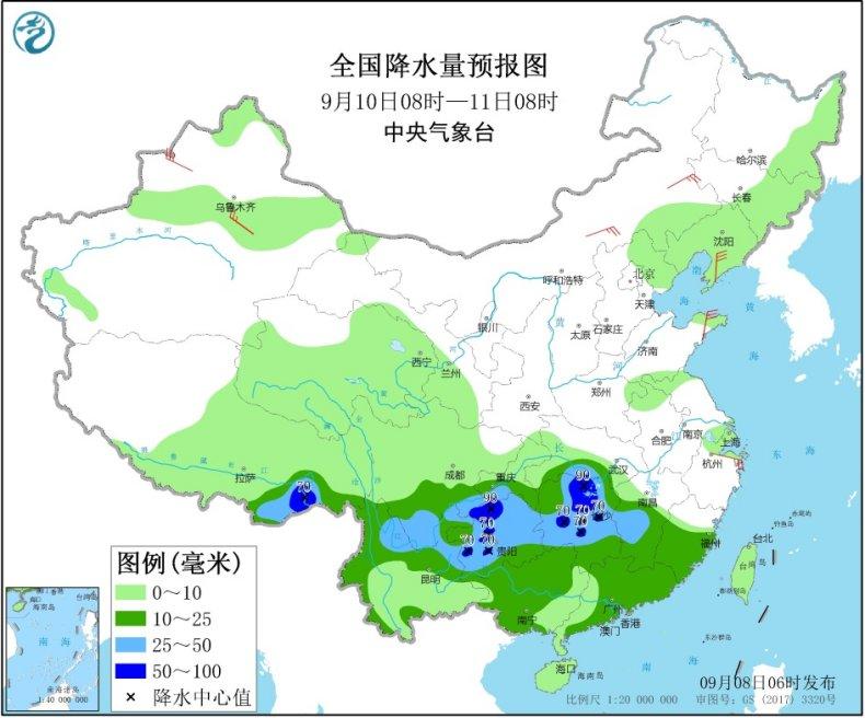 http://i.weather.com.cn/images/cn/news/2020/09/08/1599522079383057698.jpg