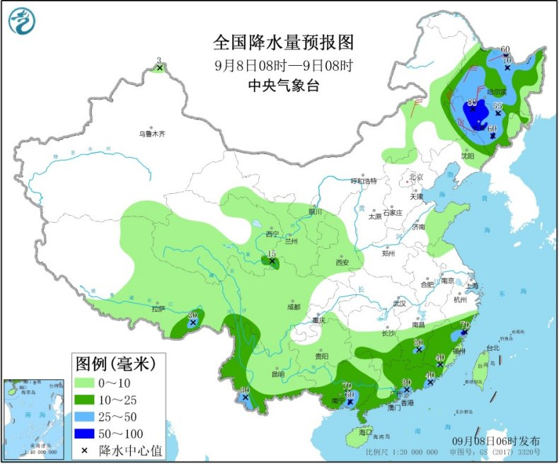 http://i.weather.com.cn/images/cn/news/2020/09/08/1599522079424079464.jpg