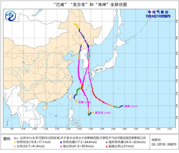 """""""海神""""特點及影響東北地區三個臺風的評估分析"""