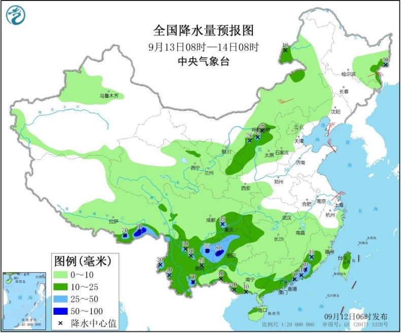 http://i.weather.com.cn/images/cn/news/2020/09/12/1599868591933095121.jpg