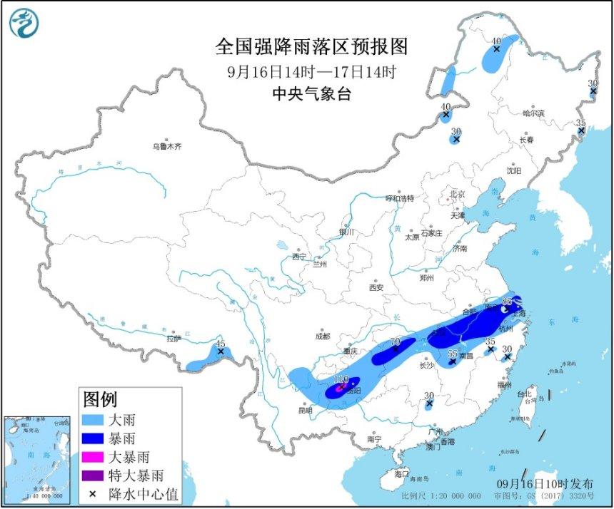 http://i.weather.com.cn/images/cn/news/2020/09/16/1600221172843067159.jpg