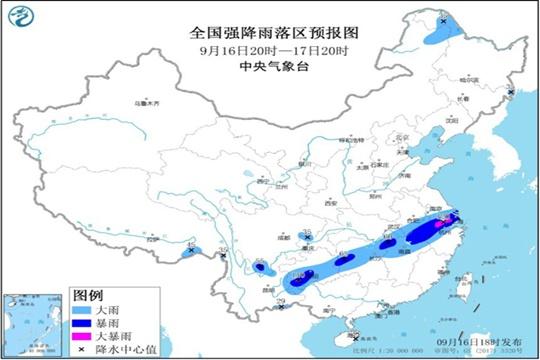 暴雨蓝色预警!10省市部分地区有大雨或暴雨 局地大暴雨