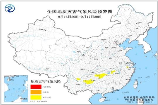 地质灾害气象风险预警 贵州湖南等局地发生地质灾害风险较高
