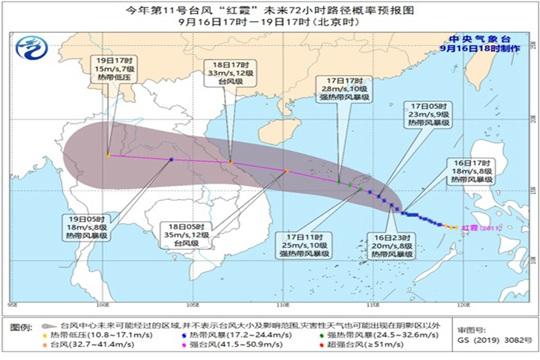 """台风蓝色预警!""""红霞""""强度逐渐加强 海南沿海风力6至7级"""