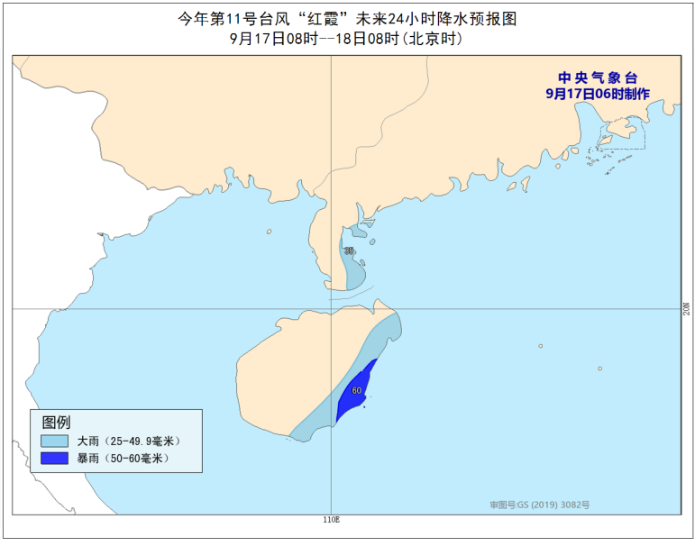 http://i.weather.com.cn/images/cn/news/2020/09/17/1600295678633006167.png