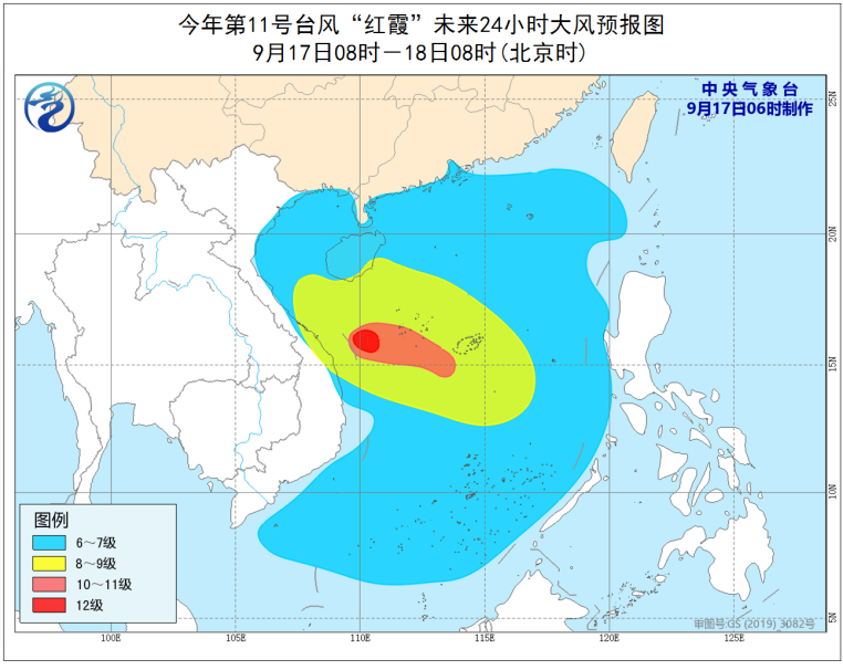 http://i.weather.com.cn/images/cn/news/2020/09/17/1600295678696042370.png
